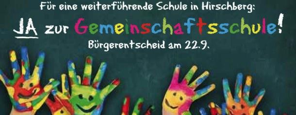 pro schule hirschberg